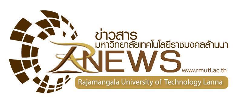 กำหนดการ สำหรับนักศึกษาโควต้าพิเศษ ปีการศึกษา 2560 (กลุ่มอาชีวศึกษา และกลุ่มมัธยมศึกษา)